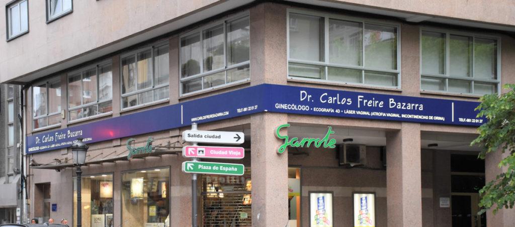 Consulta Carlos Freire Bazarra - Laser ginecológico en A Coruña - Ginecólogo con experiencia en A Coruña